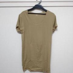 "Thumbnail of ""GUNZE グンゼ メンズ Yシャツ用インナーシャツ Lサイズ"""