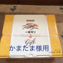 """Thumbnail of """"キリン 一番搾りギフト 飲み比べセット"""""""
