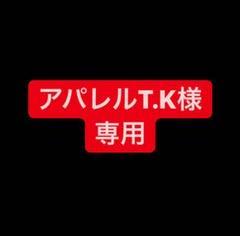 """Thumbnail of """"50's スカジャン 1950's TTSジップ"""""""