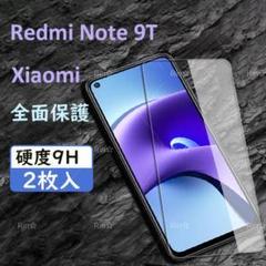 "Thumbnail of ""シャオミ Redmi Note 9T 9H強化ガラスフィルム"""