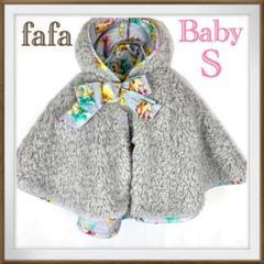 "Thumbnail of ""F34♡fafa【S】baby ポンチョ ケープ リバーシブル 妖精"""
