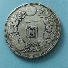 "Thumbnail of ""古銭 1円コイン"""
