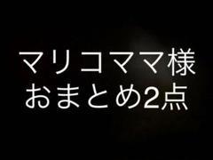 """Thumbnail of """"メンズ 水着 [ナミタツ] namitatsu(ナミタツ) 紳士サーフパンツ"""""""