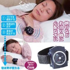 """Thumbnail of """"いびき対策・防止 スノアーゴーンⅡ  腕につけて寝るだけ 低周波で伝えてくれる"""""""