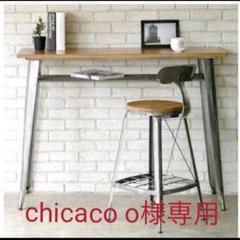"Thumbnail of ""chicaco o 様専用ページ"""