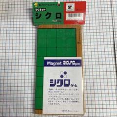 "Thumbnail of ""マグネット ボードゲーム シクロ"""
