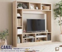 "Thumbnail of ""幅135cm Canal テレビボード"""
