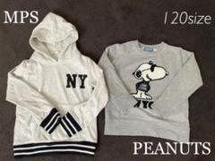 """Thumbnail of """"SNOOPY スヌーピー 他 120size"""""""