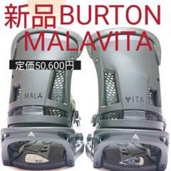"Thumbnail of ""新品BURTON(バートン)ビンディングMalavita(マラビータ)黒Sサイズ"""