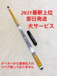 "Thumbnail of ""激レア品★ビリヤードキュー アメリカ J.f2021最新作 JF20-19GWF"""