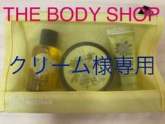 "Thumbnail of ""THE BODY SHOP ボディーシャンプー ボディークリーム ハンドクリーム"""