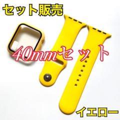 "Thumbnail of ""Apple Watch アップルウォッチ バンド ベルト+カバー ケース4l"""
