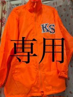 【木更津総合高等学校】野球応援グッズ