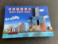 "Thumbnail of ""マグネット 台湾 高雄 85SKY TOWER HOTEL"""