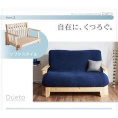 """Thumbnail of """"ほぼ新品!3way木製ソファベッド(SD)ベッド,カウチソファ,ソファ"""""""