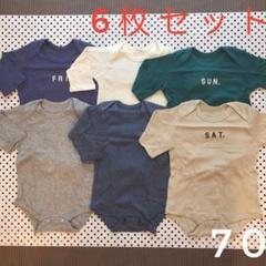 "Thumbnail of ""☆6枚セット☆19 ベビー キッズ 男の子 70 肌着 ロンパース 下着"""