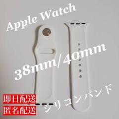 """Thumbnail of """"アップルウォッチ シリコンバンド SM"""""""