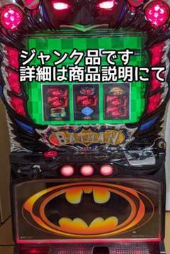 "Thumbnail of ""パチスロ実機 バットマン ジャンク品 部品取りや修理できる方へ"""