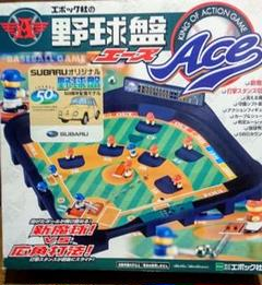 "Thumbnail of ""【非売品】SUBARUオリジナル野球盤50周年記念モデル"""