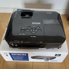 "Thumbnail of ""美品 EPSON EH-TW400 プロジェクター"""