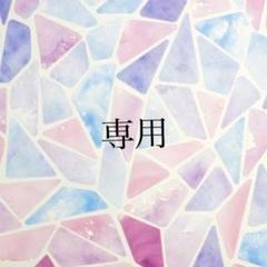 """Thumbnail of """"シリコンビブ 食事用エプロン お食事スタイ 花柄 離乳食"""""""