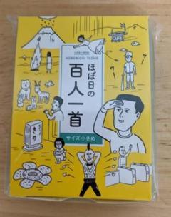 "Thumbnail of ""ほぼ日の百人一首"""