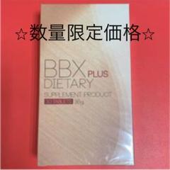 """Thumbnail of """"BBX サプリ"""""""