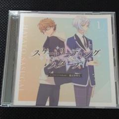 """Thumbnail of """"キャラクタードラマCD「スケートリーディング☆スターズ」Vol.01 流石井隼人"""""""