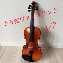 "Thumbnail of ""5弦ヴァイオリン(五弦バイオリン)セット"""