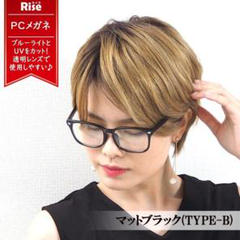 """Thumbnail of """"PCメガネ おしゃれ パソコン 眼鏡 ブルーライト 紫外線 カット UV カット"""""""