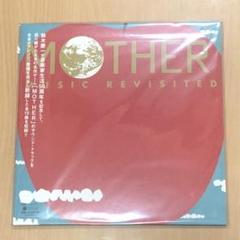 "Thumbnail of ""新品 MOTHER MUSIC REVISITED 鈴木慶一 レコード LP"""