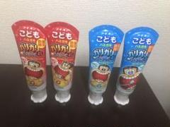 "Thumbnail of ""ガリガリ君 歯磨き粉 40g ✕ 4本 (コーラ味 2本 サイダー味  2本)"""