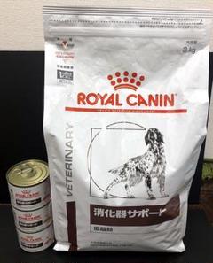 """Thumbnail of """"ロイヤルカナン 消化器サポート 低脂肪 ドライ 3kg + ウェット缶 3缶"""""""