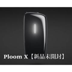 "Thumbnail of ""プルームx"""