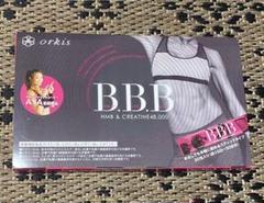 """Thumbnail of """"トリプルビー BBB サプリメント 2.5g × 30本入り"""""""