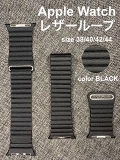 "Thumbnail of ""Apple Watch レザーループ ベルト アップルウォッチ ij"""