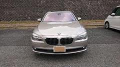 "Thumbnail of ""BMW750i"""