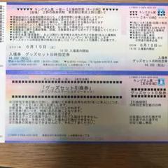 """Thumbnail of """"キングダム展ー信ー 【東京会場】"""""""