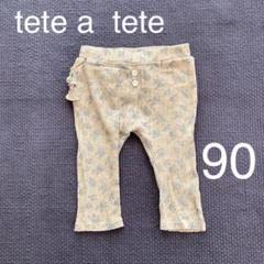 "Thumbnail of ""tete a tete 小花柄フリルパンツ サイズ90  ブラウン"""