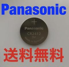 "Thumbnail of ""Panasonic CR2412 リチウム電池 1個 レクサス クラウンなどに"""