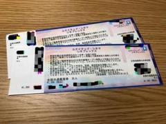 "Thumbnail of ""専用 ユナイテッドシネマ シネプレックス鑑賞券(大人) 4枚セット 映画チケット"""