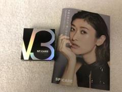 """Thumbnail of """"V3ファンデーション本体"""""""