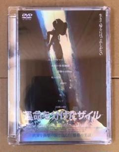 """Thumbnail of """"運命を分けたザイル('03英)"""""""