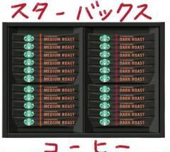 "Thumbnail of ""STARBUCKS(スターバックス)プレミアムソリュブルブラックギフト22本入り"""