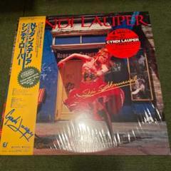 """Thumbnail of """"シンディ・ローパー/NYダンステリア LP レコード"""""""