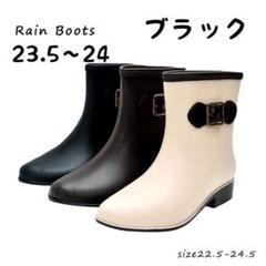 """Thumbnail of """"レインブーツ ブーツ 雨 防水 ショートブーツ 靴 レディース 23.5 24"""""""