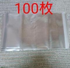 "Thumbnail of ""漫画用 透明のブックカバー 100枚"""
