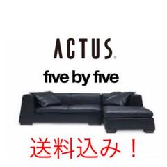 """Thumbnail of """"アクタス定価55万円 本革カウチソファ Five by Five クッション付"""""""