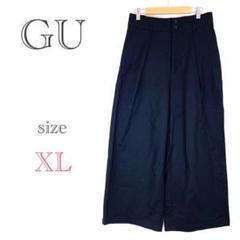 """Thumbnail of """"ジーユー♡GU【XL】ワイドパンツ シンプル オフィスカジュアル 大きいサイズ"""""""