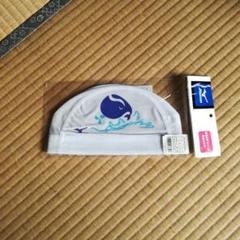 """Thumbnail of """"メッシュキャップ MIZUNO Lサイズ(54~59cm)"""""""